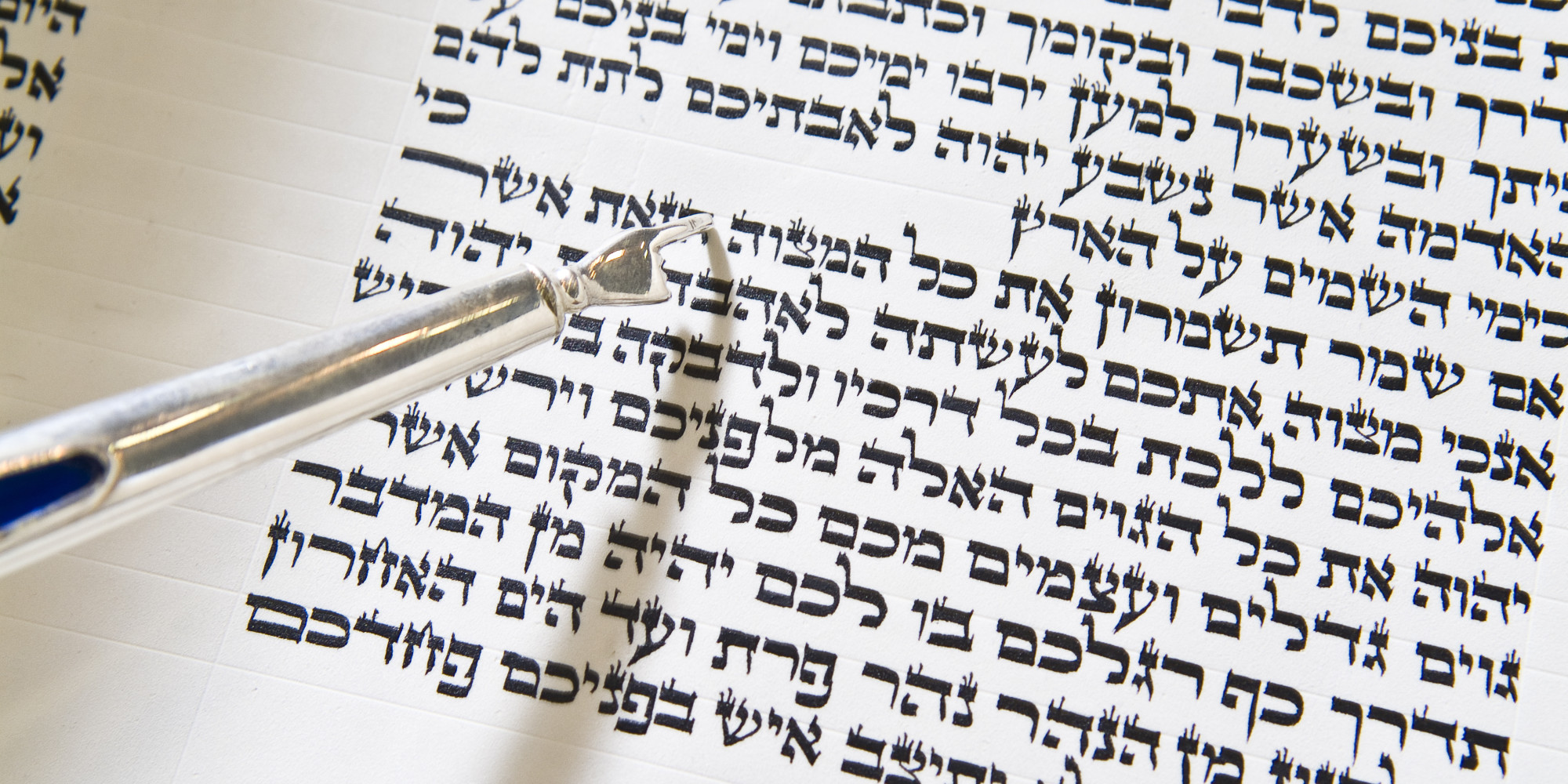 Read Torah - Beth El Congregation