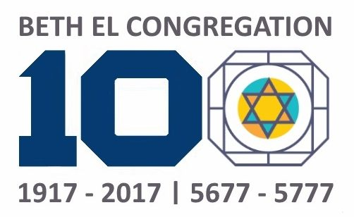 beth-el-100-logo-big-sharpened